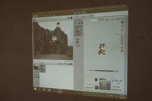 """Scratch workspace with """"The Keep"""" and a Ugandan flag!"""