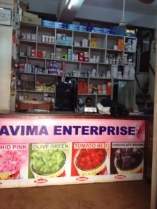 Bavima's Interior